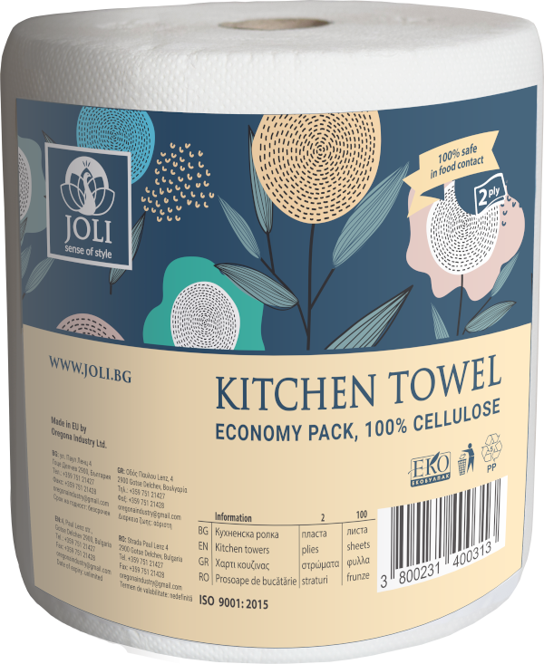 Economy class kitchen towel roll
